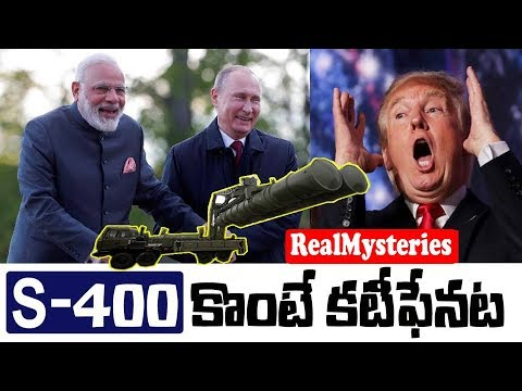 America threatens India with Sanctions if we Buy S-400 from Russia | CAATSA Act Explained In Telugu