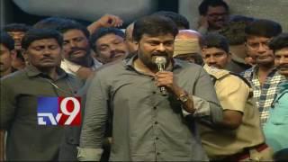 Chiranjeevi Wishes Balakrishna For Gautamiputra Satakarni  TV9