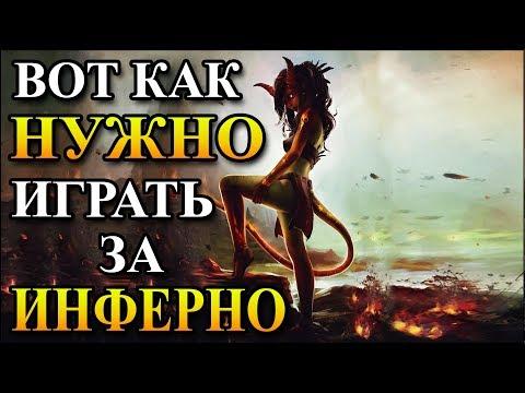 Славянская магия или вуду