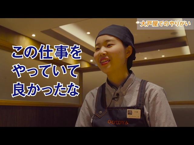 「新人」社員タケノシタの1日 ~就活生へのメッセージ~