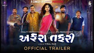Affraa Taffri Trailer