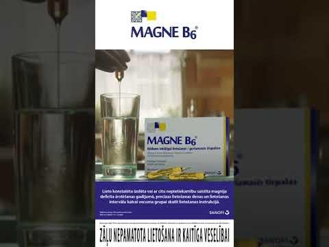 Magne B6 (магний B6) Раствор для внутреннего применения, 10 ампул