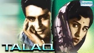 Talaq  Rajendra Kumar & Kamini Kadam  Bollywood Classic Movie  Full Length  HQ