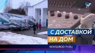 В Батецкий сегодня прибыл медицинский автопоезд