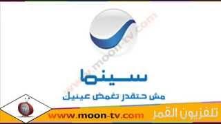 تردد قناة روتانا سينما السعودية Rotana Cinema KSA على نايل سات