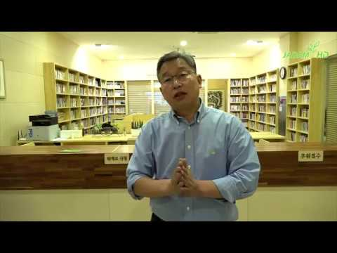 How to cultivate JADAM Microorganism Solution (JMS,자닮미생물배양액)(2019, 최신 자닮강좌 대전개최!)