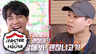 """SeungGi """"My girlfriend can eat, or drink with her opposite-sex friends"""" [Master in the House Ep83]"""
