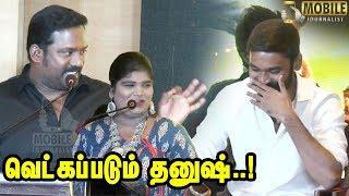 தனுஷ்  ஐ கலாய்த்த அரந்தாங்கி நிஷா மற்றும் ரோபோ சங்கர் | Maari2 Press Meet