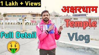 Akshardham Mandir Delhi Vlog | Akshardham temple vlog | Akshardham Mandir video
