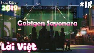 [Lời Việt] Gokigen Sayonara 'ご機嫌サヨナラ' - IZ*ONE '아이즈원' - Lời Việt #18 (60fps)