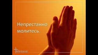 church offering prayer - 1600×704