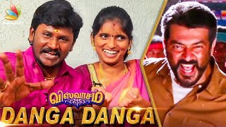 DANGA DANGA Song Making : Senthil Ganesh & Rajalakshmi Live Performance | Ajith's Viswasam