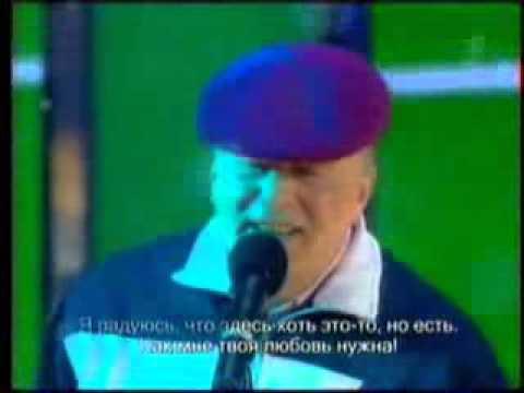 Жириновский Владимирский Централ память Михаилу Кругу Защемит грусть