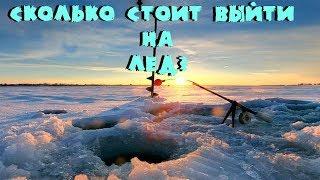 Стоимость снастей для зимней рыбалки