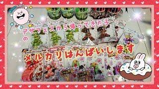 【5月25日(土)】メルカリ販売します★【PM10時~】