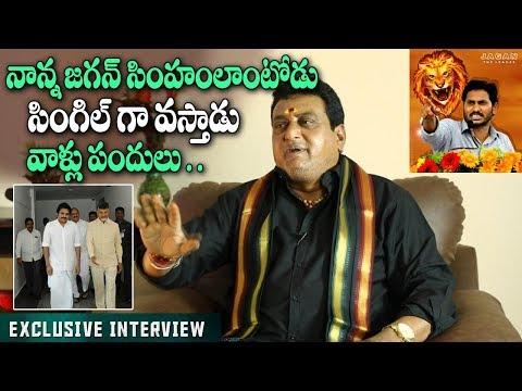 Comedian Prudhvi Raj About YS Jagan Mohan Reddy