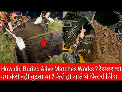 Secret Behind Buried Alive Match in WWE ! WWE Secrets Part #1 (видео)
