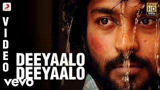Deeyaalo Deeyaalo  Orathanadu Gopu