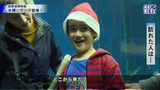 12月22日 びわ湖放送ニュース