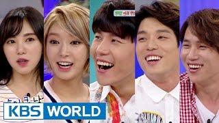 Hello Counselor - K.Will, Homme, Choa & Mina (2015.07.20)