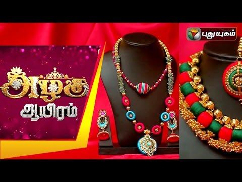 Azhagu-Aayiram-02-05-2016-Puthuyugam-TV