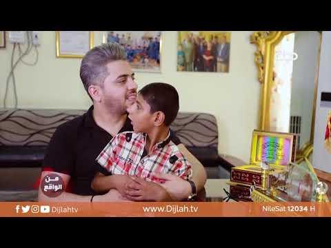 شاهد بالفيديو.. من الواقع | قسوة الوالدان  وفاجعة