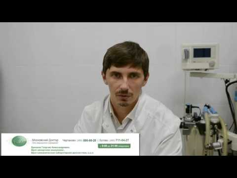 Лекарства от аденомы простаты проскар