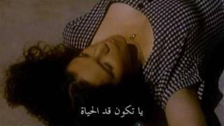 HQ Amir El Dhalam - مدحت صالح - أغنية فيلم أمير الظلام تحميل MP3