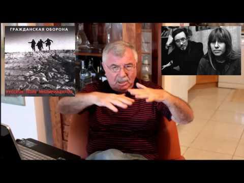 """""""Русское поле экспериментов"""", Егор Летов (продолжение) П.В.П.№8"""