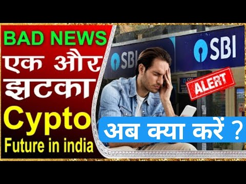 Cryptocurrency plinta