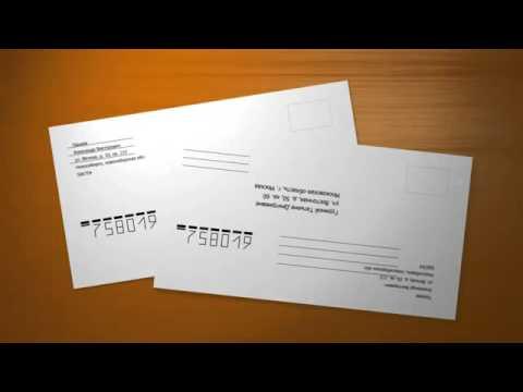 Как заполнить конверт для письма с помощью Microsoft Word
