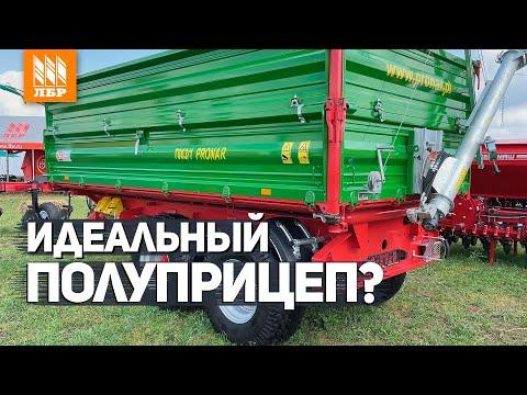 Идеальный полуприцеп для трактора? Отвечаем на важные вопросы.