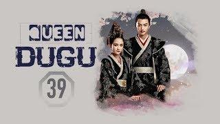 【English Sub】Queen Dugu (2019)  - EP 39 独孤皇后 | Historical, Romance Chinese Drama