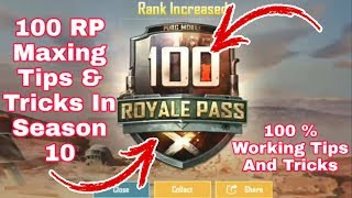 How to Max 100 RP Fast In Pubg Mobile/Pubg Mobile Season 14 Complete 100 RP Tips And Tricks