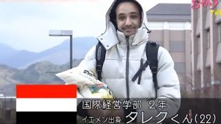 شاب يمني يطبخ اكلة يمنية في التلفزيون الياباني (مترجم للعربية)