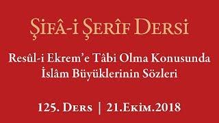 Şifa Dersi: Ahmet bin Hanbel'in Rüyası