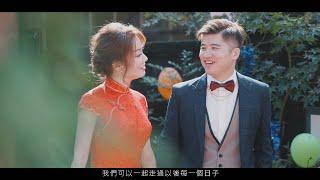 婚錄推薦/SDE當日快剪快播/宜蘭冬山河香格里拉/煒淳+韻嘉