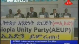 Ethiopian News - AEUO introduces nominees for the upcoming election