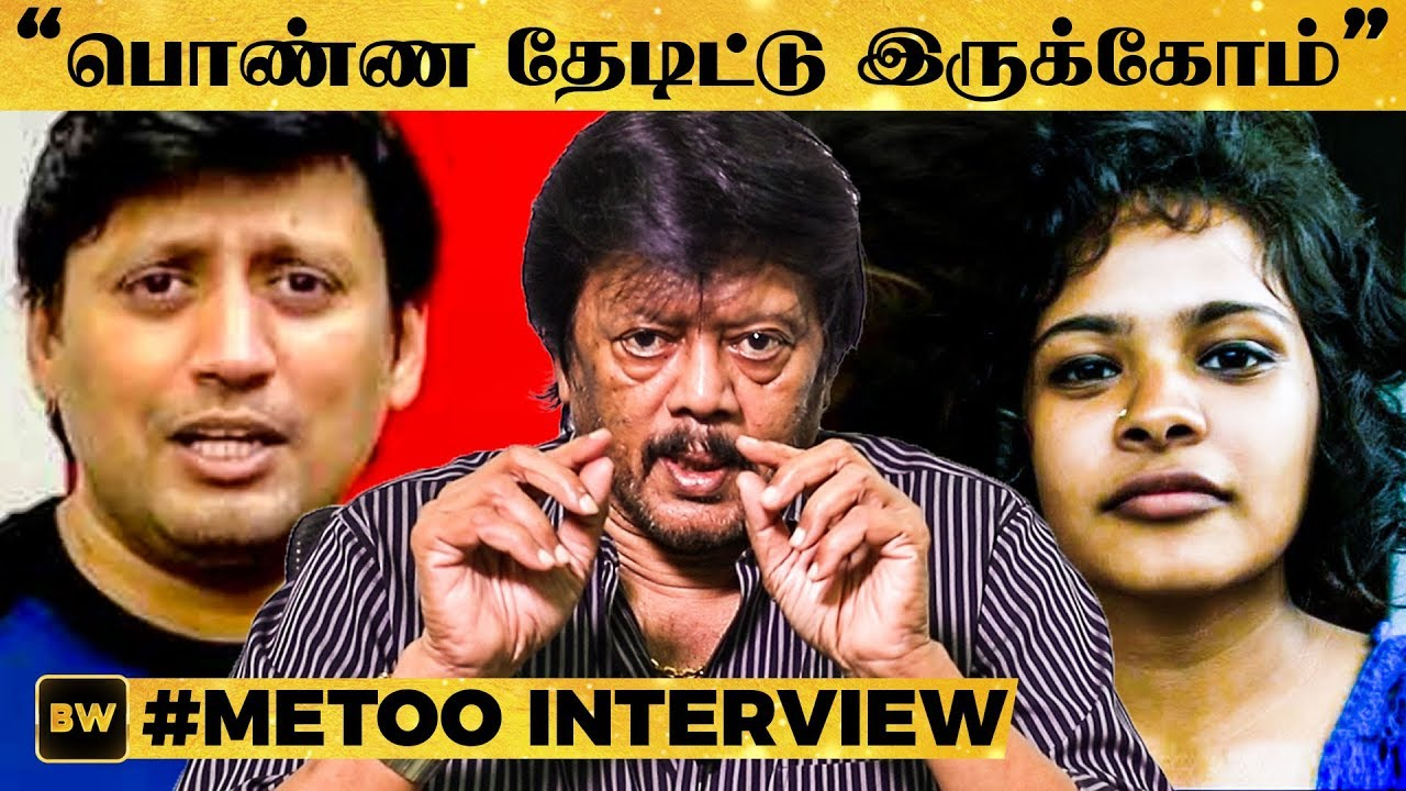 #Metoo What Really Happened on that Night? - Thiagarajan on his Sexual Harassment Allegations