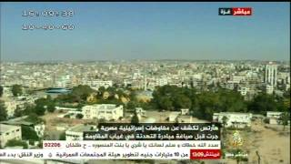 سليم عزوز: المبادرة المصرية استهدفت نزع سلاح المقاومة