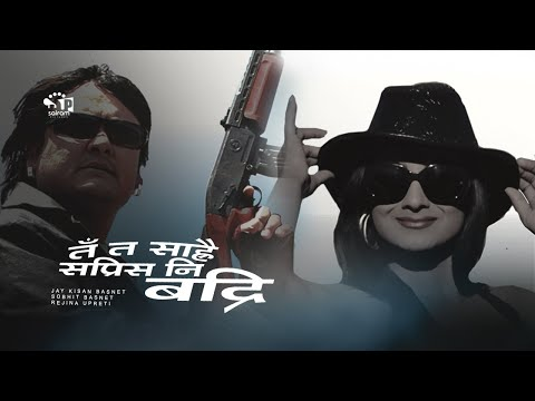 Ta Ta Sarai Sapris Ni Badri | Nepali Movie