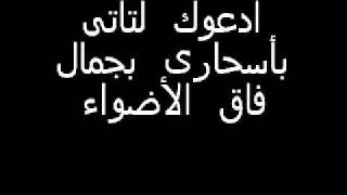 تحميل و مشاهدة أجمل موسيقى تسمعها - يا غريب الدار - فؤاد عبد المجيد MP3