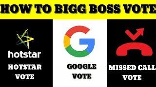 Bigg Boss Vote Online Hotstar l How To Bigg boss Tamil Telugu Hindi Kannada Malayalam vote