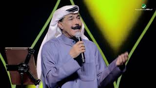 اغاني طرب MP3 Abdullah Al Ruwaished ... Taal   عبد الله الرويشد ... تعال - فبراير الكويت 2019 تحميل MP3