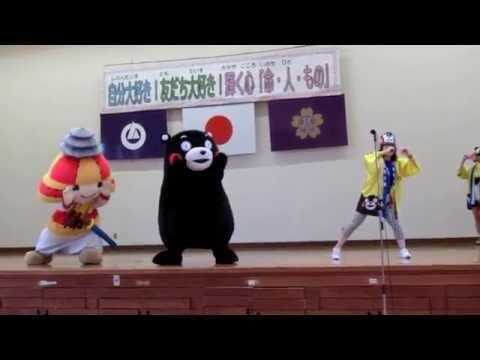 ラジオdeくまモン体操in高森中央小学校①