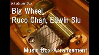"Big Wheel/Ruco Chan, Edwin Siu [Music Box] (Drama ""Brother's Keeper"" Theme Song)"