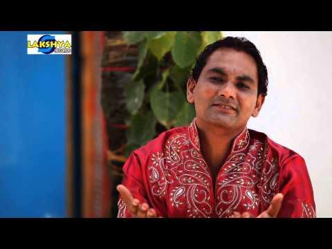 maye tere kolo eho jahe naseeb chaunde aa rehna tere dil de kareeb chunde aa bhajan video and lyrics by Raju Uttam