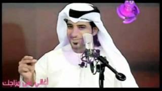تحميل اغاني Eidhah 3alamtni Al Layali- عيضة المنهالي علمتني الليالي MP3