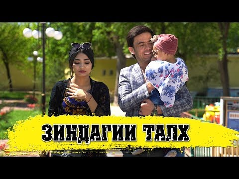 Ахлиддини Фахриддин - Зиндаги Талх (Клипхои Точики 2020)