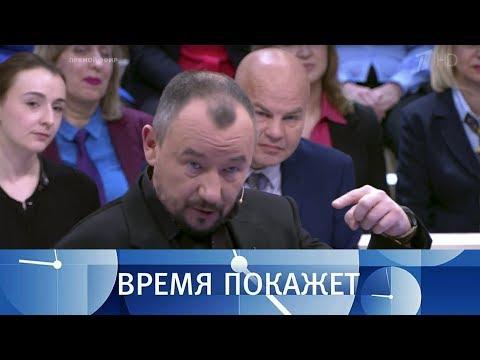 Где Саакашвили? Время покажет. Выпуск от 12.02.2018